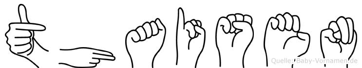 Thaisen im Fingeralphabet der Deutschen Gebärdensprache