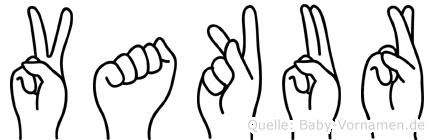 Vakur in Fingersprache für Gehörlose