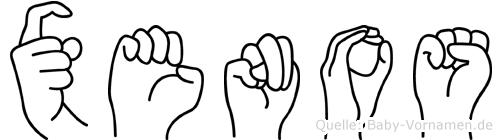 Xenos im Fingeralphabet der Deutschen Gebärdensprache