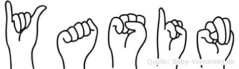 Yasin im Fingeralphabet der Deutschen Gebärdensprache