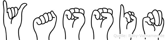 Yassin im Fingeralphabet der Deutschen Gebärdensprache