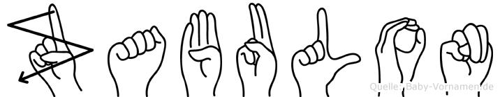 Zabulon in Fingersprache für Gehörlose