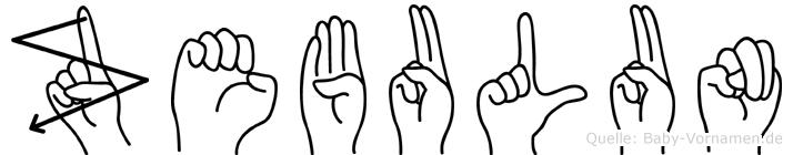 Zebulun in Fingersprache für Gehörlose