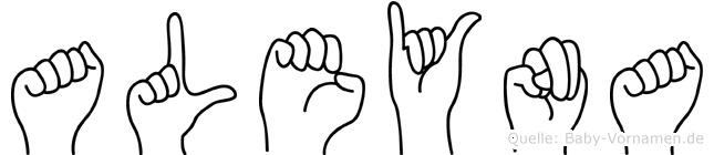 Aleyna in Fingersprache für Gehörlose