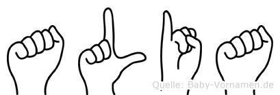 Alia in Fingersprache für Gehörlose