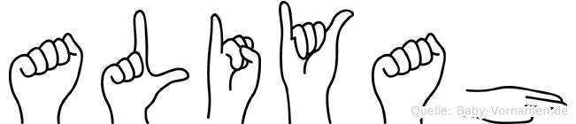 Aliyah im Fingeralphabet der Deutschen Gebärdensprache