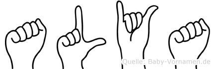 Alya im Fingeralphabet der Deutschen Gebärdensprache