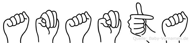 Amanta in Fingersprache für Gehörlose