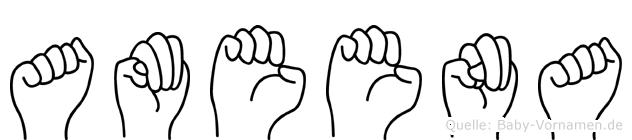 Ameena in Fingersprache für Gehörlose