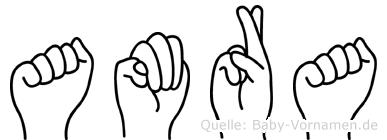 Amra in Fingersprache für Gehörlose