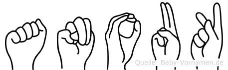 Anouk in Fingersprache für Gehörlose