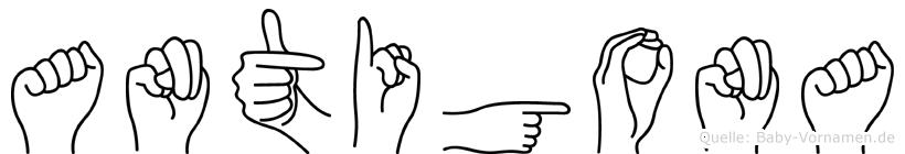 Antigona im Fingeralphabet der Deutschen Gebärdensprache