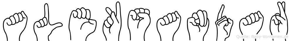 Aleksandar im Fingeralphabet der Deutschen Gebärdensprache