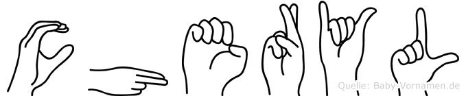 Cheryl in Fingersprache für Gehörlose