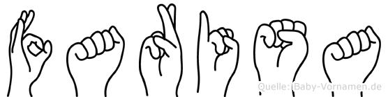 Farisa in Fingersprache für Gehörlose