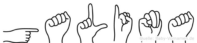 Galina im Fingeralphabet der Deutschen Gebärdensprache