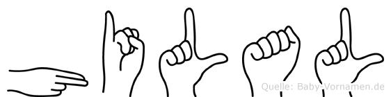 Hilal im Fingeralphabet der Deutschen Gebärdensprache