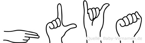 Hülya in Fingersprache für Gehörlose