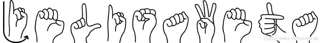 Jelisaweta im Fingeralphabet der Deutschen Gebärdensprache
