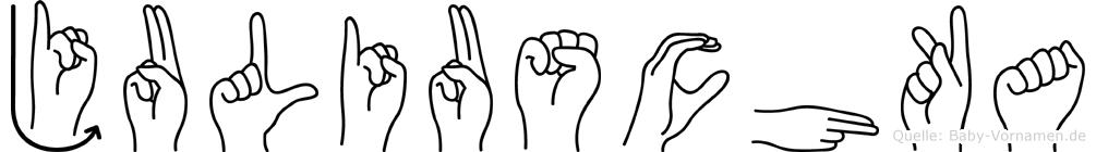 Juliuschka in Fingersprache für Gehörlose