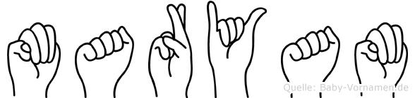 Maryam in Fingersprache für Gehörlose