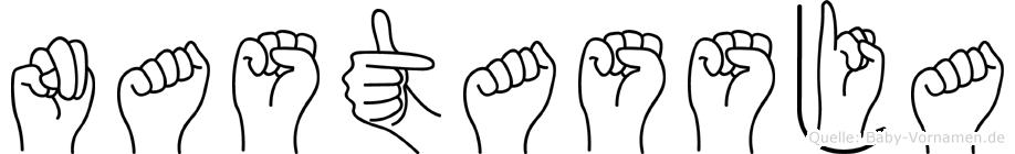 Nastassja im Fingeralphabet der Deutschen Gebärdensprache