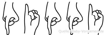 Pippi im Fingeralphabet der Deutschen Gebärdensprache