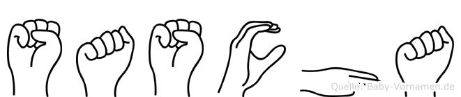 Sascha in Fingersprache für Gehörlose