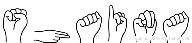 Shaina in Fingersprache für Gehörlose