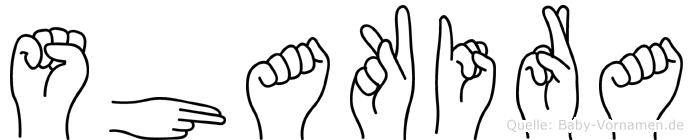 Shakira in Fingersprache für Gehörlose