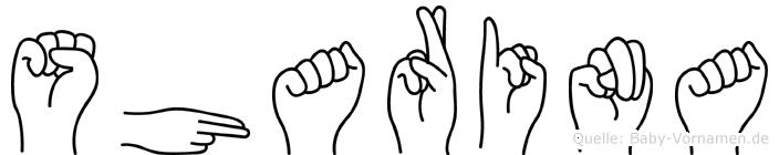 Sharina in Fingersprache für Gehörlose
