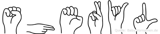 Sheryl in Fingersprache für Gehörlose