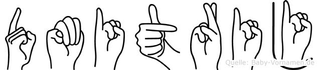 Dmitrij in Fingersprache für Gehörlose