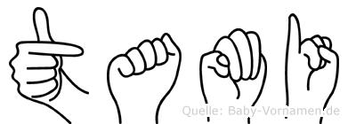Tami im Fingeralphabet der Deutschen Gebärdensprache