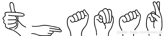 Thamar in Fingersprache für Gehörlose
