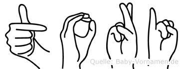 Tori im Fingeralphabet der Deutschen Gebärdensprache
