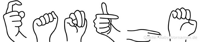 Xanthe im Fingeralphabet der Deutschen Gebärdensprache