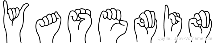 Yasemin in Fingersprache für Gehörlose
