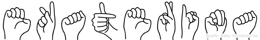 Ekaterina in Fingersprache für Gehörlose