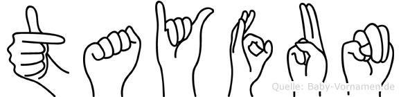 Tayfun im Fingeralphabet der Deutschen Gebärdensprache