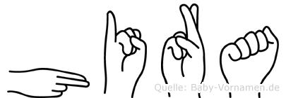 Hira in Fingersprache für Gehörlose