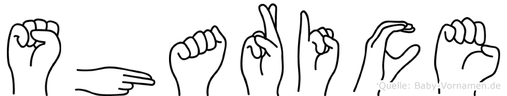 Sharice in Fingersprache für Gehörlose