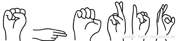 Sherif im Fingeralphabet der Deutschen Gebärdensprache
