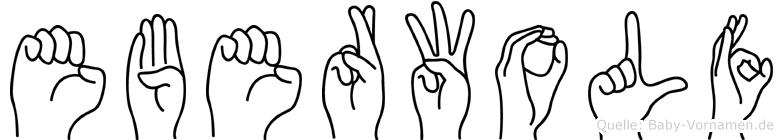 Eberwolf in Fingersprache für Gehörlose