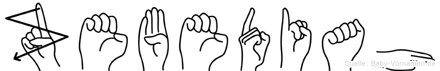 Zebediah in Fingersprache für Gehörlose