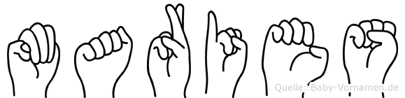 Maries in Fingersprache für Gehörlose
