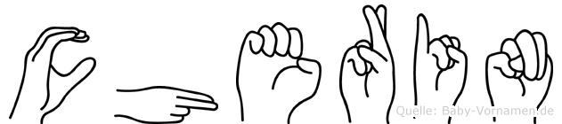 Cherin im Fingeralphabet der Deutschen Gebärdensprache