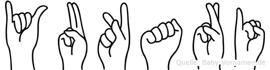 Yukari im Fingeralphabet der Deutschen Gebärdensprache