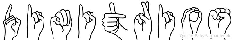 Dimitrios in Fingersprache für Gehörlose