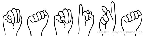 Manika im Fingeralphabet der Deutschen Gebärdensprache